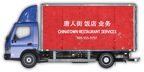 Box Truck Blue Chinatown 01 SR